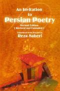 Persische Lyrik: eine Einladung